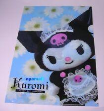 Sanrio Japan kuromi A4 clean file/foder-blue/my melody