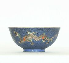 A Chinese Blue-Ground Famille-Rose Porcelain Large Bowl