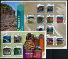 Hongkong 2014 Landschaften Felsen Geologie Wasserfall Küste Block 277-278 MNH