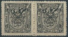 Mint Never Hinged/MNH Decimal 2 Number Asian Stamps