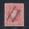 MARRUECOS (1903/09) NUEVO CON FIJASELLOS MLH SPAIN - EDIFIL 4 (10 cts)