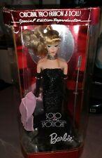 Solo in the Spotlight Barbie - 1994 - Mattel - Box Never Opened