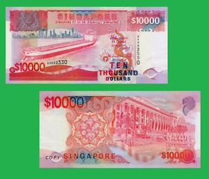 Singapore 10 000 Dollars banknote Ship Series 1995.  UNC-Reproduction