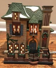 DEPARTMENT 56 *GARDENGATE HOUSE * CHRISTMAS IN THE CITY SERIES*  MINT CONDITION