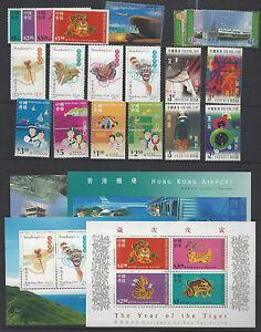 China Hong Kong 1998 虎年 年票 Whole Year of Tiger Full Stamps set