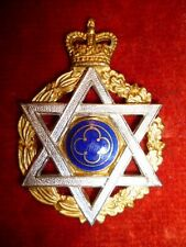 Royal Army (Jewish) Chaplain's Department QC Officer's SG Enamel Cap Badge