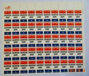 Scott #1267 $0.05 Salvation Army Mint Sheet  ( Face Value - $2.50 )