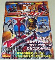 Kamen Rider Kabuto Book #1 w/Sticker Poster Tokuma TV Graph Tokusatsu Masked