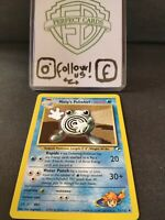POKÉMON GYM HEROES UNLIMITED MISTY'S POLIWHIRL UNCOMMON 53/132 NM