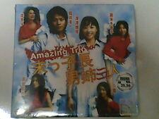 NEW Original Japanese Drama VCD Suekko Chounan Ane San Nin