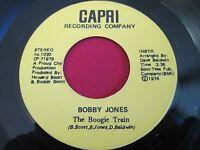 SOUL FUNK 45 - BOBBY JONES - THE BOOGIE TRAIN (1974) CAPRI 1020