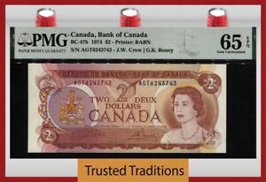 TT PK BC-47b 1974 CANADA BANK OF CANADA $2 QUEEN ELIZABETH II PMG 65 EPQ GEM!