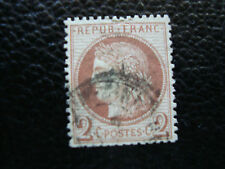 FRANCE - timbre yvert et tellier n°51 obl (2eme choix dent) (A20) stamp french