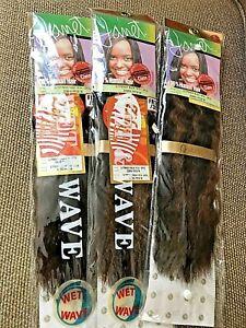 """LOT of 3 Janet Platinum 100% Human Hair S/French Bulk 16"""" Zebra FR1B/30 NEW Pkg"""