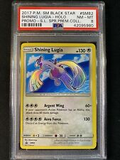 Shining Lugia SM82 PSA 8 NM - M Shining Legends Super Premium Collection