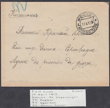 1915 Russia, Moscow POW Cover to Danish Red Cross, Copenhagen,Denmark