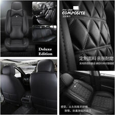 Full Set 6D Surround Car Seat Cover Cushion PU Leather For Interior Accessories