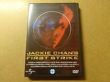 DVD / FIRST STRIKE (JACKIE CHAN)