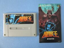 [SFC] Majyuou Majyuu Ou - Super Famicom Nintendo SNES Japan Import Game No Box