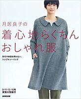 Yoshiko Tsukiori's Comfortable Nice Clothes Japanese Craft Book Japan