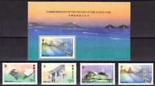Hongkong 1997 Mi. 815-18 C, Block 53 D ** MNH Lantau Brücke seltene Zähnung