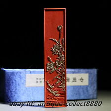 Chinese Cinnabar Ink HuiMo HuKaiWen Inkstick Solid Ink Block(Fish Lotus Flower)