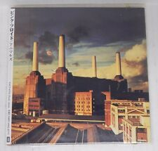 Toshiba/EMI Pink Floyd ANIMALS Mini Disc Replica With OBI (NIP)