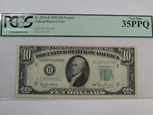 Fr. 2010-B 1950 $10 Narrow FRN Note. PCGS VF35PPQ.  #23