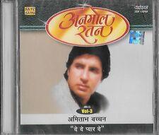 ANMOL ratan - Amitabh bachan - de de Pyar de - Vol. 3 - Nuevo Bollywood CD