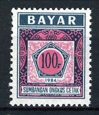 INDONESIE: Dienstzegels ZB 23 MNH** 1984