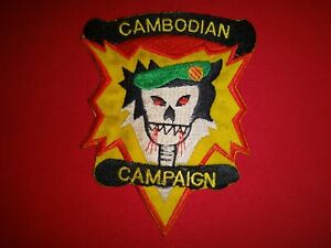 Vietnam War Patch US 5th Special Forces Group MACV-SOG CAMBODIAN CAMPAIGN