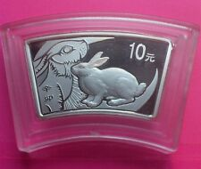 2011 CHINA LUNAR RABBIT  FAN SHAPED SILVER COIN 10 YUAN WITH COA AND BOX