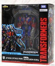 Transformers SS-39 Jetwing Optimus Prime Takara Tomy