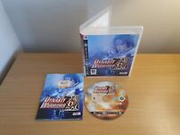 PLAYSTATION 3 - PS3 - DYNASTY WARRIORS 6 - COMPLETE WITH MANUAL - FREE P&P
