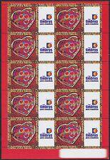 "2006 Bloc FRANCE N°3861A** FEUILLE PERSONNALISEE Coeur St-Valentin Logo ""TP"""