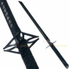 "27"" Full Tang Machete Ninja Shinobi Sword with Back Sheath Brand New"