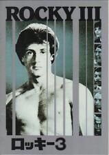 ROCKY III Japanese Souvenir Program 1982, Sylvester Stallone, Hulk Hogan