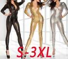 Sexy Hollow Metallic Bodysuit Catsuit Jumpsuits Playsuit Clubwear Wetlook S-3XL