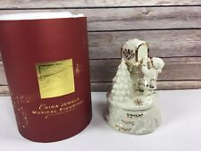 Lenox China Jewels Musical Figurine Music Box A Letter To Santa Christmas