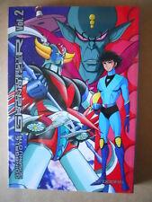 Ufo Robot Goldrake Grendizer Vol.2 Go Nagai D/BOOKS   [G707]