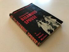 Erle Stanley Gardner Perry Mason in The Case of the Bigamist Spouse HC DJ 1961