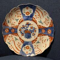 Antique Japanese Porcelain Plate Flower Basket Centre, Imari, Hand Painted