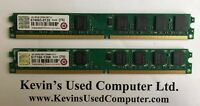 TRANSCEND 4GB(2X2GB) DDR2 667 PC2-5300U DESKTOP MEMORY RAM