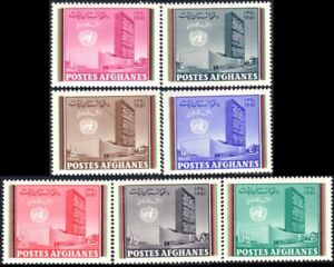 Afghanistan 532-538 United Nations Headquarters MH * (15)
