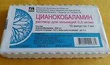 Vitamin B-12  10 × 1ml  Ampules Premium Quality  Exp 03/19