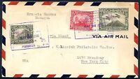 NICARAGUA TO USA Air Mail Cover 1930 VF