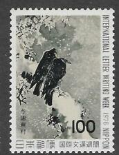 JAPAN 1976 INTERNATIONAL LETTER WRITING WEEK BIRDS 1v MNH
