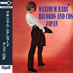 MAXIMUM RARE RECORDS AND CDs UK