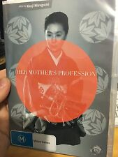Her Mother's Profession brand NEW/sealed region 4 DVD (RARE 1954 Japanese movie)