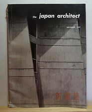The Japan Architect Magazine - November 1961 Issue - Mid-Century Modern Design